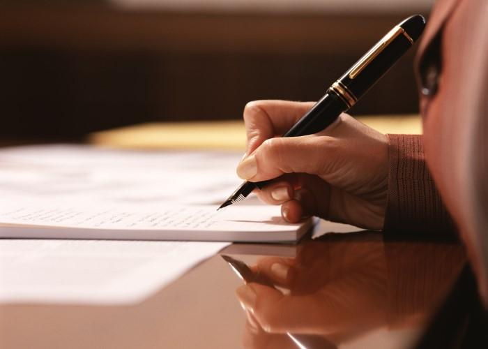 Подлежит ли оплате госпошлиной апелляционная жалоба